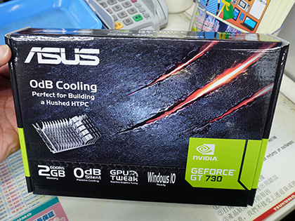 aasus3_s 【PC】PCでゲームをやりたい!でもGPUが激高!そんな人の要望に答えて9200円の価格破壊GPU登場!