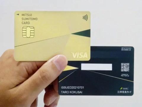 m_kyodo_nor-2021080901000407-480x361 【クレカ】番号を記載しないクレジットカードが人気 盗み見防止で安心感