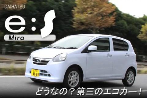 auFZ6dp-480x320 【自動車】軽自動車買いたいんだけどおすすめある?