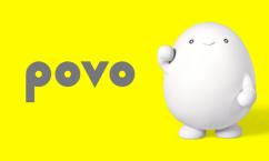 kddi-povo-howto-top 【携帯】基本料0円のpovo 1回課金から180日間は利用継続(最安1回220円)