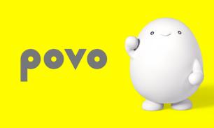 kddi-povo-howto-top-480x287 【携帯】ワイ、povo2.0にする