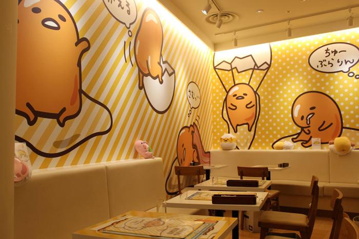 Gudetama Cafe in Japan