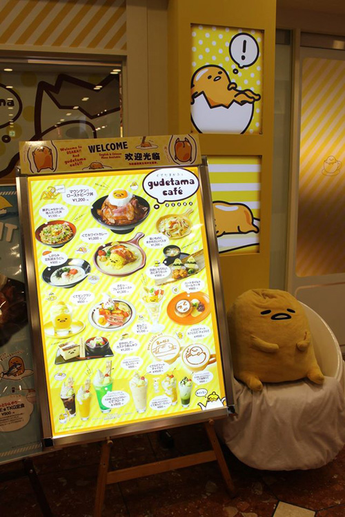 hello kitty chairs clear hanging chair gudetama cafe in japan