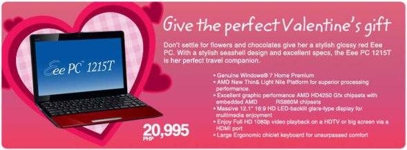 ASUS Eee PC 1215T Valentines Gift