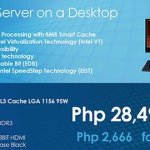 Intel Server Desktop Package