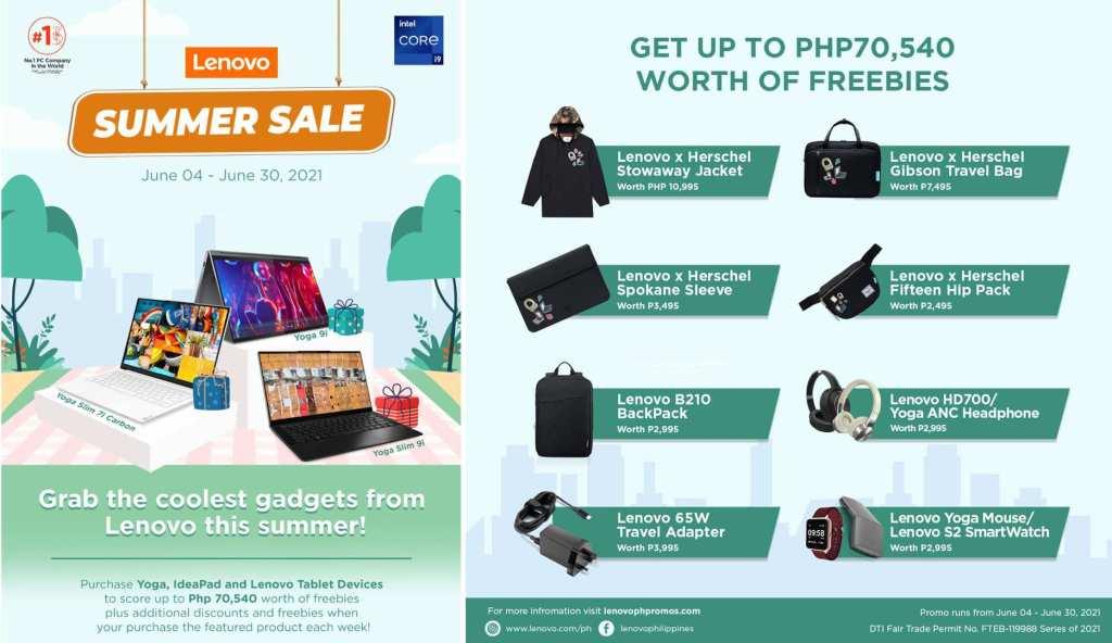 2021 Lenovo Summer Sale