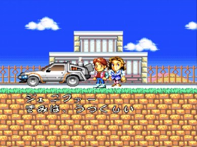 Super Back to the Future Parti II for Super Famicom