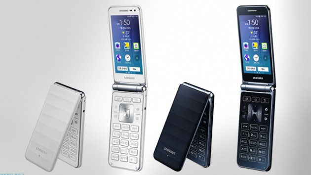 Samsung Galaxy Folder 2 with classic look