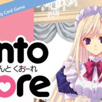 Tanto Cuore Anime Maid Fanservice Card Game