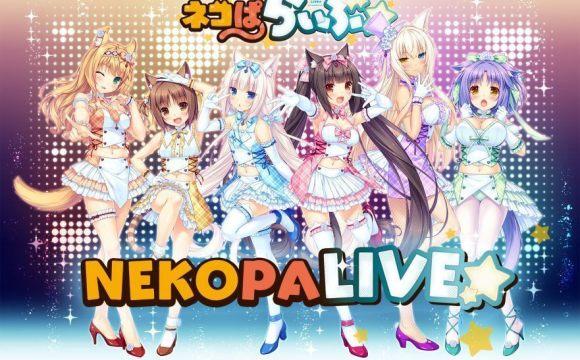Nekopalive, Nekoparadise, Neko, Catgirl, Catgirls, Idol, Idols, Idol Simulation, Idols Sim, Idols Simulation, Catcert, catcerto, Concert, Singing, Dancing, Rhythm Game, DDR, Parapara, Kawaii, Cute, Moe, Love Live, Love Live School Idol Festival, Love Live School Idol, Love Live School Idol Anime, Love Live Game, Free Game, VR, Virtual Reality, Free Virtual Reality Game, Free VR Game, HTC Vive, Occulus Rift