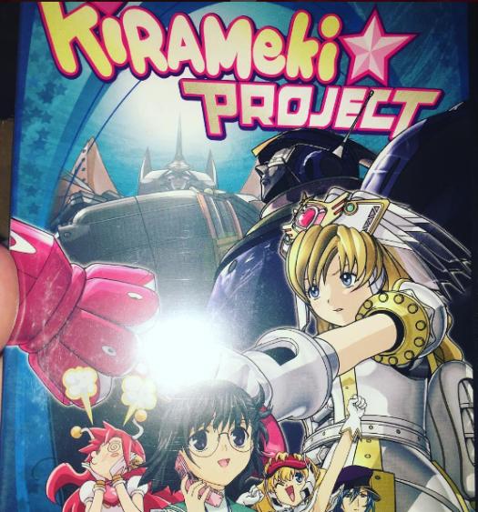 Kirameki Anime DVD inside June Boxychan Anime Subscription Service