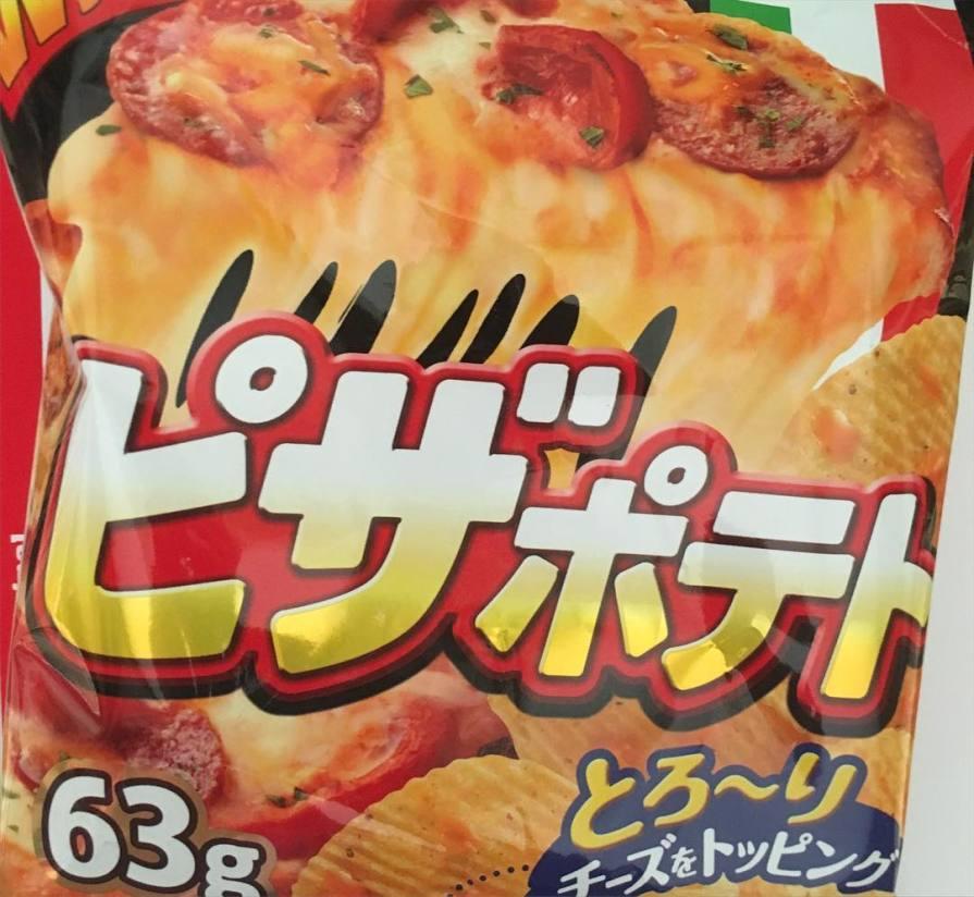 pizza potato