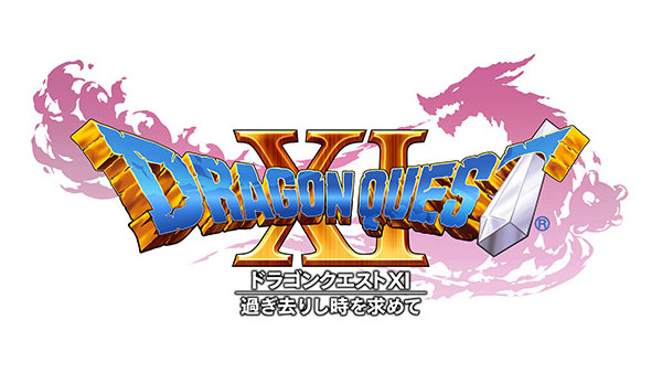 Dragonquest XI