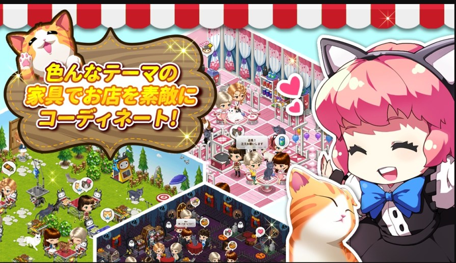 My Nyan Place Cat Simulation Game for IOS and Android Kawaii Game Review