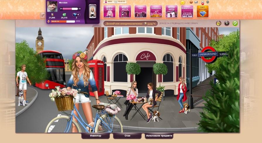 Lady Popular Fashion Arena