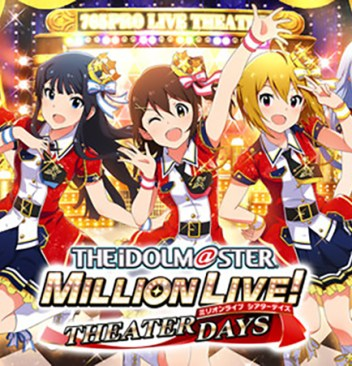 idolmaster million live theater days