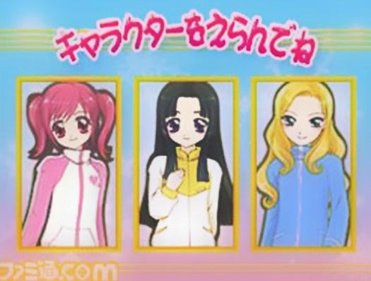 Imagine: Figure Skating Nintendo DS Anime Games for Girls