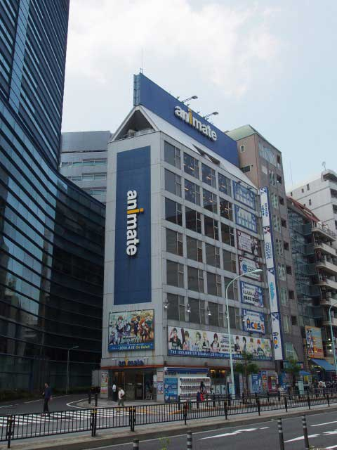 Animate Japan - World's Largest Anime Store