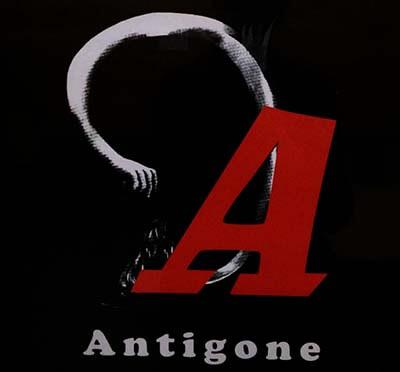 Atigone - 't Geels Volkstoneel