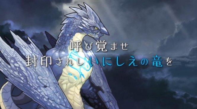 Sistema de batalla e inscripción a la beta de Breath Of Fire 6
