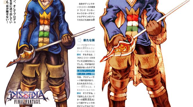 'Dissidia Final Fantasy' añadirá a Ramza a su elenco de personajes