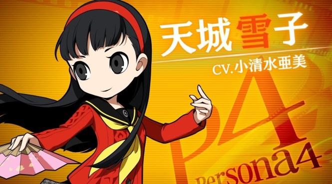 Yukiko es la protagonista del nuevo tráiler de 'Persona Q2: New Cinema Labyrinth'