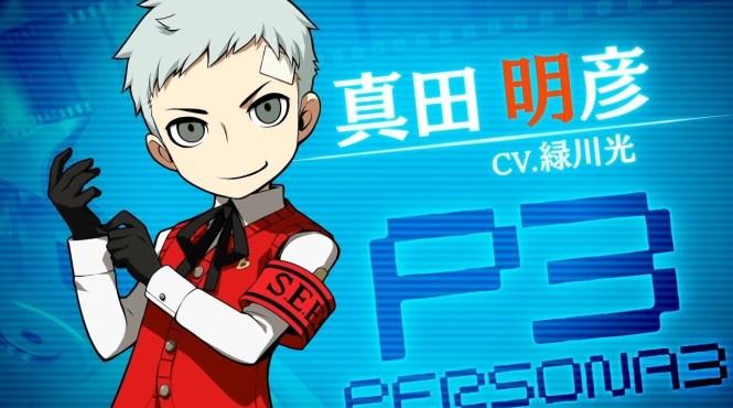 Nuevo vídeo de 'Persona Q2: New Cinema Labyrinth' centrado en Akihiko Sanada