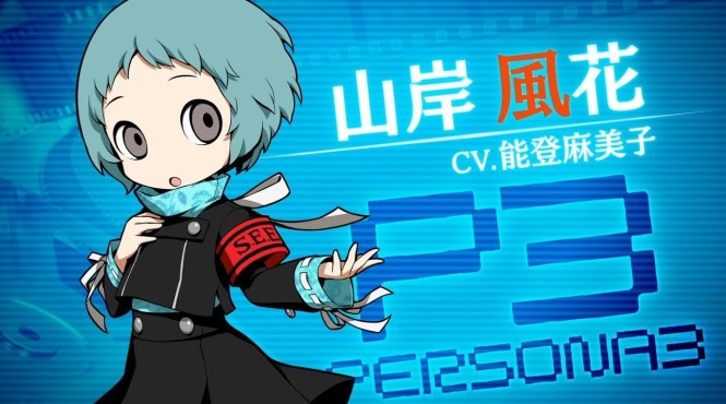 Fuuka Yamagishi se presenta en el nuevo vídeo de 'Persona Q2: New Cinema Labyrinth'
