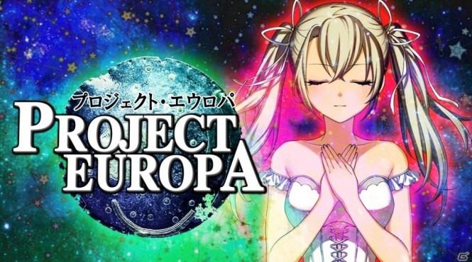 Kadowaka Games ha anunciado 'Project Europa' para iOS y Android