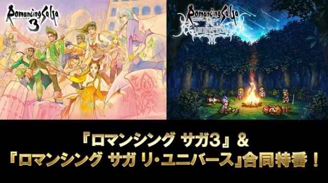 'Romancing SaGa 3 remaster' llegará el 11 de noviembre a Japón