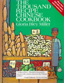 Earl Thollander Chinese Cookbook 70s cover