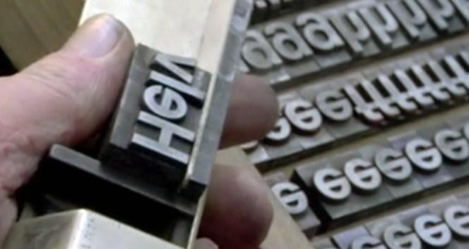 Helvetica Metal Hand set