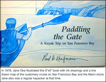 1978 Padding the Gate