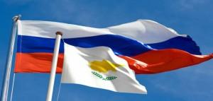 russiacyprusflag