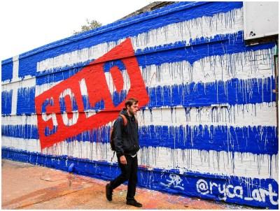 https://i0.wp.com/gegonotstomikroskpio.com/wp-content/uploads/2016/02/Greece_SOLD_Griechenland_Athen_Athens_austerity_KKE_Kommunistische_Partei_Dimitris_Koutsoumbas_Syriza_Troika_IWF_IMF_Austeritaet_Eurokrise_EZB_Alexis_Tsipras_.jpg?resize=400%2C302