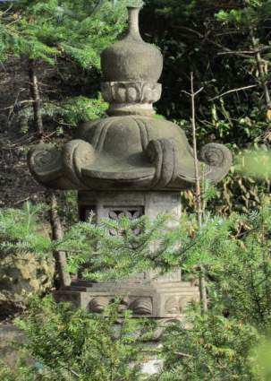 Japanischer Garten am The Westin