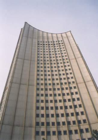 Uni-Riese Ende der 1990er