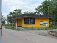 Pförtnerhäuschen in der Plautstraße