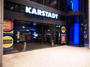 Was wird aus Karstadt?