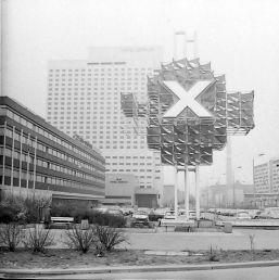 Robotron 1981 (Foto: Armin Kühne)