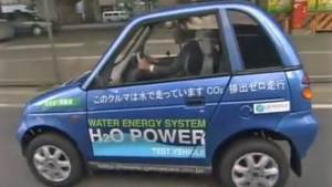 Wasserauto 1
