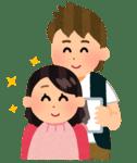 biyouin_sanpatsu_seikou.png