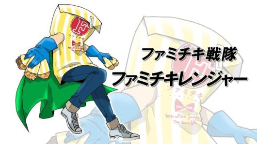 外食戦隊ニクレンジャー 参加企業 吉野家 松屋 ガスト ケンタッキー モスバーガー バーミヤン ローソン