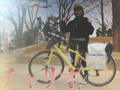 柊木りお 自転車 チャリオ