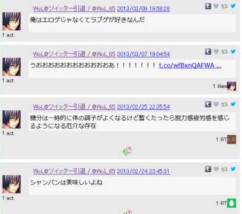武内駿輔 Twitter エロゲ