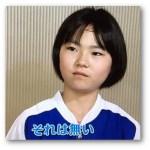 ogasawara1
