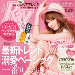 ray_201305_cover
