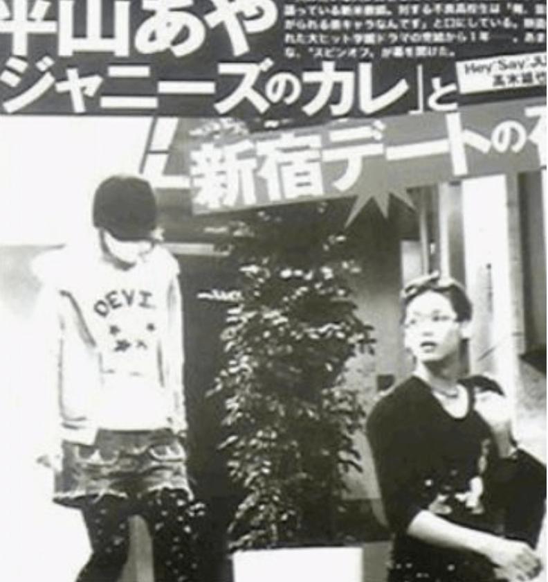 Hey!Say!JUMP 高木雄也 彼女 元カノ まとめ 好きなタイプ 恋愛観 画像あり
