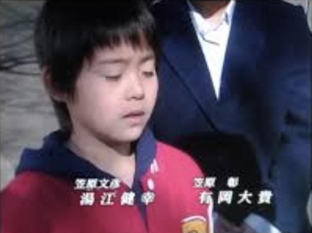 Hey!Say!JUMP 有岡大貴 兄弟 父親 子役 幼少期エピソード まとめ 画像