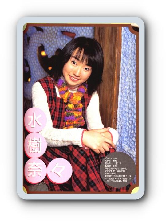 batch_sekuhara1